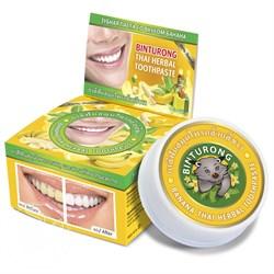 Зубная паста со вкусом банана Binturong - фото 5394