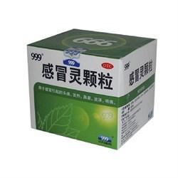 Антивирусный чай 999 Ганьмаолин - фото 5562