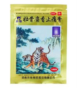 Мускусный Золотой пластырь Zhuanggu Shexiang Zhitong Gao, 10 шт. - фото 5723