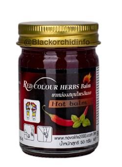 Красный тайский бальзам Red Herbal Balm, 50гр. - фото 5879