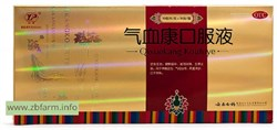Эликсир долголетия Лаоджан Qixuekang Koufuye, 10 мл./10 шт. - фото 6003