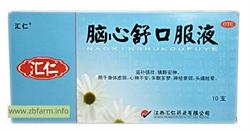Эликсир для мозга Наосиньшу (Naoxinshu Koufuye), 10шт./10мл., OTC - фото 6004