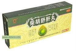 Чайху Шу Гань Вань, Chaihu Shugan Wan, 柴胡疏肝丸 - фото 6022