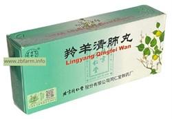 Лин Ян Цин Фэй Вань, Lingyang Qingfei Wan, 羚羊清肺丸 - фото 6023