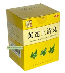 Хуан Лянь Шан Цин Вань, Huang Lian Shang Qing Wan, 黄连上清丸 - фото 6032