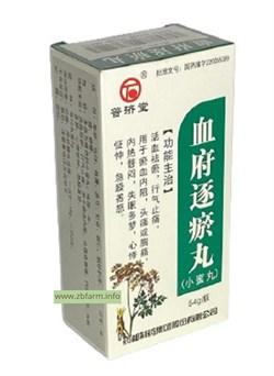 Сюэ Фу Чжу Юй Вань, Xuefu Zhuyu Wan, 血府逐瘀丸 - фото 6044