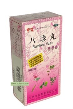 Ба Чжэнь Вань, Ba Zhen Wan, 八珍丸 от болей при менструации - фото 6047