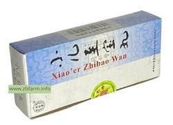 Сяо Эр Чжи Бао Вань, Xiaoer Zhibao Wan,  小儿至宝丸 - фото 6048