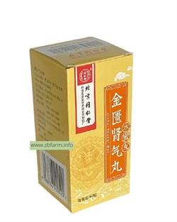 Цзинь Гуй Шэнь Ци Вань, Jin Gui Shen Qi Wan, 金贵肾气丸 - фото 6072
