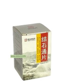 Цзе Ши Тун Пянь, Jie Shi Tong Pian, 结石通片 от  мочекаменной болезни - фото 6075