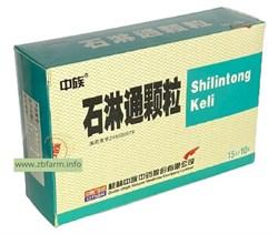 Ши линьтун кэли, Shilintong keli, 石淋通颗粒 от камней в почках - фото 6081