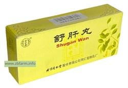 Шугань Вань, Shugan Wan, 舒肝丸 - фото 6093