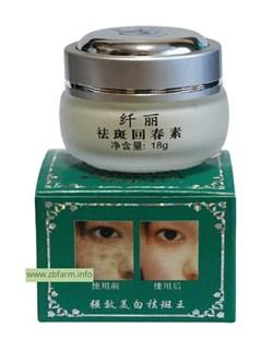 """Крем лечебный """"Qian li"""" для отбеливания кожи и устранения пигментных пятен. - фото 6117"""