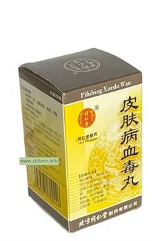 Пи Фу Бин Сюэ Ду Вань, Pi Fu Bing Xue Du Wan, 皮肤病血毒丸 - фото 6142