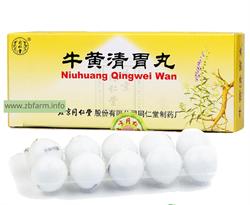 Ню Хуан Цин Вэй Вань, Niu Huang Qing Wei Wan, 牛黄清胃丸 - фото 6328