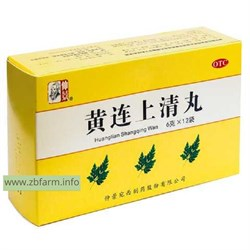 Хуан Лянь Шан Цин Вань, Huang Lian Shang Qing Wan, 黄连上清丸 - фото 6359
