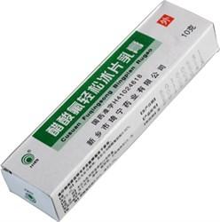 """Мазь от герпеса, псориаза и экзем """"Cusuan Fuqingsong Bingpian Rugao"""", 10 гр."""