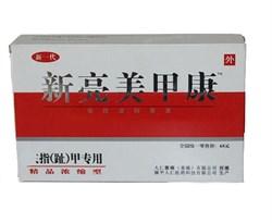 """Набор для лечения всех видов грибка ногтей """"Yongyuhuizhijia"""""""