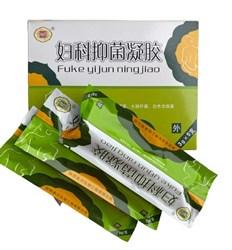 Гель гинекологический Fuke yijun ningjiao, 5 шт.