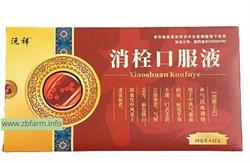 Эликсир Сяо Шуан, Xiaoshuan Koufuye 12 шт./10 мл.