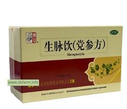 Эликсир Шэн Май Инь, Sheng Mai Yin для укрепления сердца, 10 шт./10 мл.