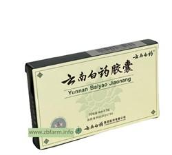 Юнь Нань Бай Яо Цзяо Нан, Yun Nan Bai Yao Jiao Nang, 云南白药