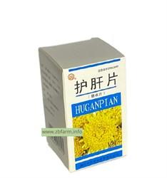 Ху Гань Пянь, Hu Gan Pian, 护肝片