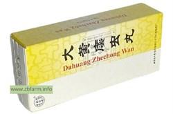 Дахуан Чжэчун Вань, Dahuang Zhechong Wan, 大黄蛰虫丸