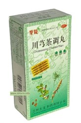 Чуань Cюн Ча Тяо Вань, Chuan Xiong Chatiao Wan, 川芎恭调丸 от простуды и воспаления
