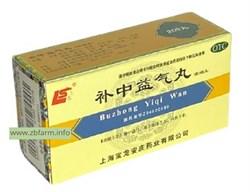 Бучжун Ици Вань, Buzhong Yiqi Wan, 补中益气丸
