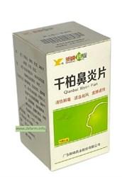 Цяньбай биянь пянь, Qianbai Biyan Pian, 千柏鼻炎片 ринит, синусит
