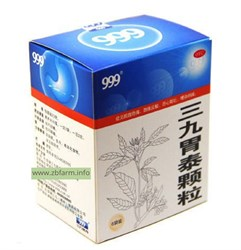 Чай для лечения ЖКТ 999 Sanjiu Weitai Keli, 三九胃泰颗粒