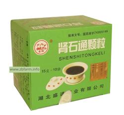 Шеншитонг, ShenshiTong Keli, 肾石通颗粒