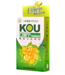 """Спрей от боли в горле с прополисом """"Kou Yanning"""", 20 мл."""