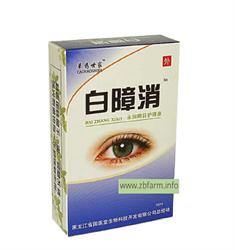 Капли лечебные для глаз Байчжансяо