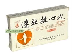 "Таблетки ""Скорая помощь сердцу"" Su Xiao Jiu Xin Wan"