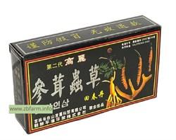Шарики от простатита Хуэй Чжун Дан, 5 пилюль