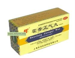 Хо Сян Чжэн Ци Вань, HuoXiang ZhengQi Wan, 藿香正气丸