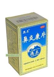 Би Янь Кан Пянь, Bi Yan Kang Pian, 鼻炎康片
