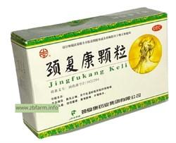 Цзинфукан Кэли, Jing Fu Kang Ke Li, 颈复康颗粒 противоревматическое