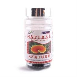 Капсулы Линчжи, Ganoderma Lucidum, 100 шт. по 500 мг.