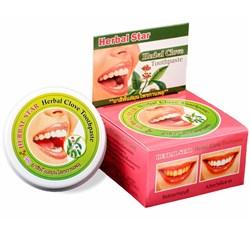 Зубная паста гвоздичная травяная Herbal, 33 гр.