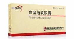 Ли Шуан, Xuesaitong Mai ruanjiaonang di wan, 血塞通脉软胶囊/滴丸