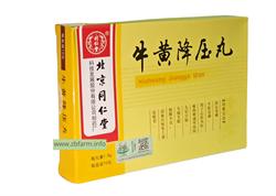 Ню Хуан Цзян Я Вань, Niu Huang Jiang Ya Wan, 牛黄降压丸