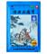 Пластырь Шангши Житонг Гао противоревматический, 10 шт. - фото 5700