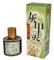 Препарат для лечения грибка ногтей Хуэйцзялин(Hui Jia Ling) 灰甲灵 - фото 5861