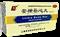 Ань Шэнь Бу Синь Вань 安神补心丸 An Shen Bu Xin Wan - фото 6235