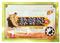 Пластырь Майгуанянь от васкулита и варикозного расширения вен, 1 шт. - фото 6339